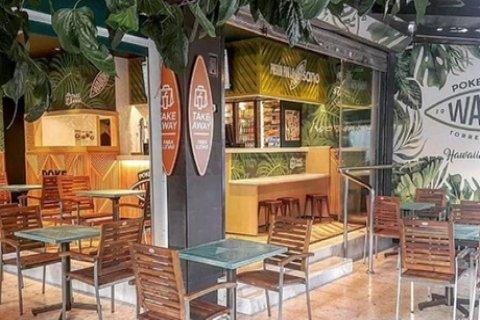 Menú para 2 o 4 personas con poké, postre y bebida desde 19,99 € en Waikiki Poke &...
